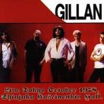 Gillan - Live Tokyo Shinjuku Koseinenkin Hall