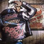 THE RUBETTES feat. Bill Hurd 21st Century Rock 'n' Roll